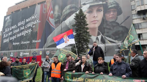 Подршка Војном Синдикату